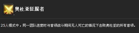 《大灾变》确认会移除的物品一览 它们将成绝版