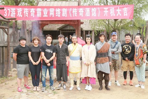 三七互娱化身制片方联动影游业