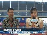专访盛大泡泡战士产品经理孙淼