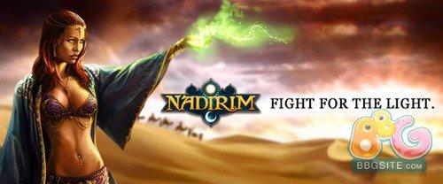 《一千零一夜》改编《Nadirim》将上线
