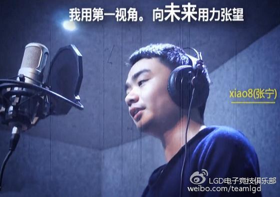 LGD勋绩队长xiao8张宁正式退伍 曾斩获uedbet备用网址