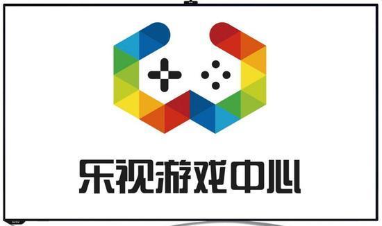 乐视游戏或将被出售 2016年净利润2万元