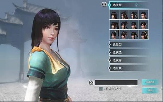 人工少女3中文版下载_人工学院_人工少女游戏截图