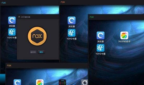 夜神安卓模拟器1.1.3版本更新 4.4.2内核