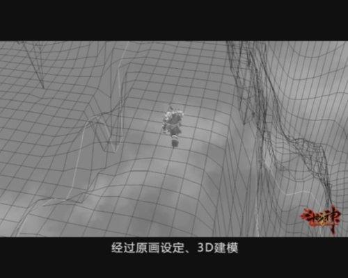 《斗战神》开发界面首曝 展示环境技术