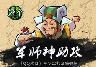 """""""趣玩QQ游戏""""活动落幕 感恩有你"""