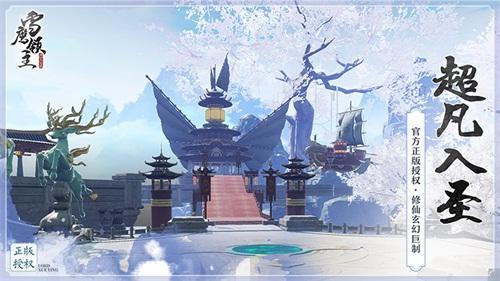 《雪鹰领主》手游预约开启 玄幻世界待你探索