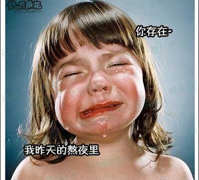 洋葱新闻:开学是会呼吸的痛