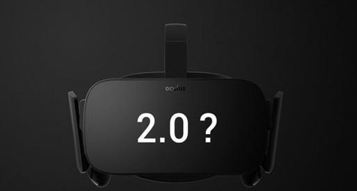 Oculus Rift 2?