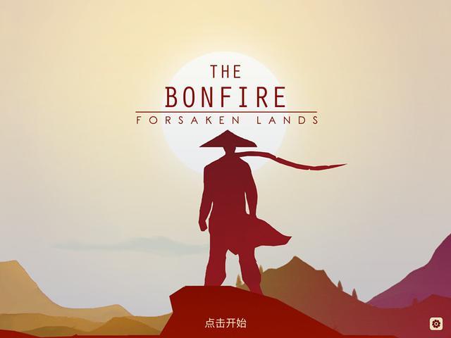 《篝火:被遗忘的土地》评测:荒原上的另类生存