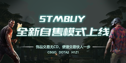 STMBUY全面发展,打造多元化的虚拟交易平台!