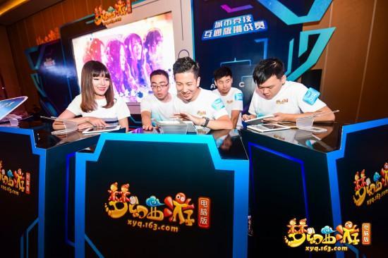欢乐倒计时 梦幻西游玩家盛典重庆站报名即将截止