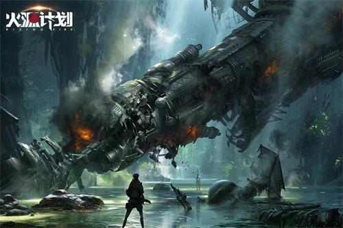 RPG科幻射击网游火源亮相UP2017 内测版本曝光