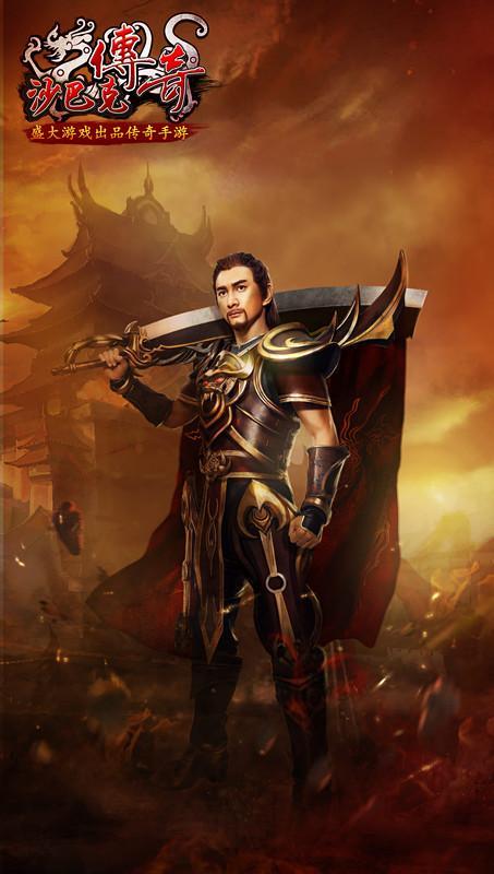 吴奇隆代言《沙巴克传奇》 王者归来开战在即!