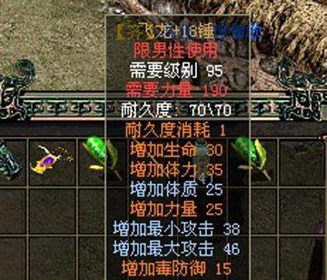 3013游戏排行榜_新浪中国网络游戏排行榜(CGWR)-无良网站公然侵权 新浪