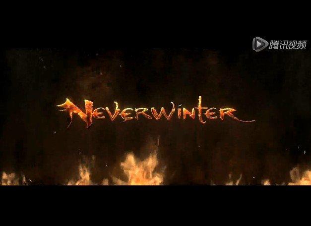 《无冬online》经典魔幻来袭