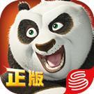 探访东方梦工厂 为功夫熊猫的传承与创新点赞