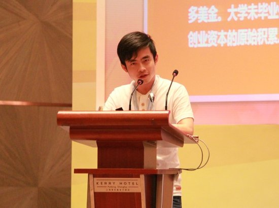 恺英CEO王悦:积极寻求创新 小公司大利润