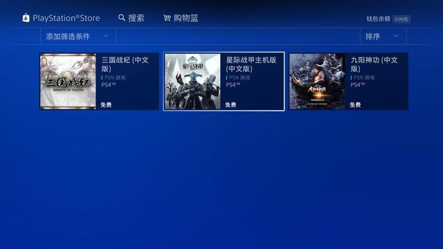 4K画质冲击力爆表! 国行PS4 Pro游戏体验实测