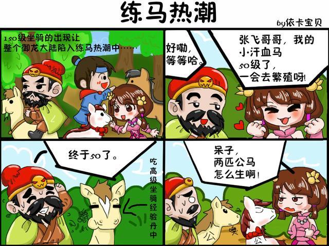 动漫卡通漫画女神游戏截图640_480漫画a漫画头像鸰鹡图片