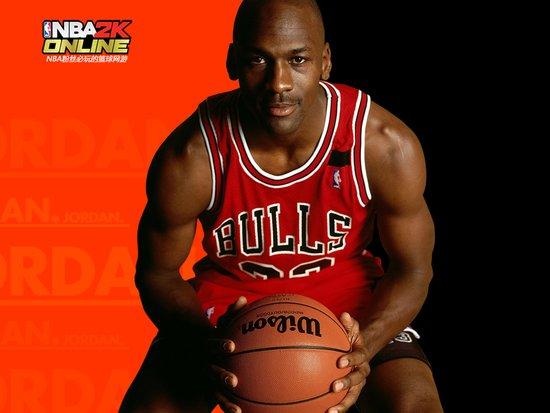 《NBA2K Online》 乔丹精美壁纸下载