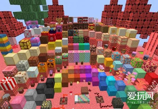 我的世界特增糖果材质包 给玩家一个甜美的情人节!