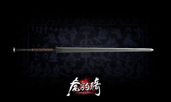 剑拔何须弩张