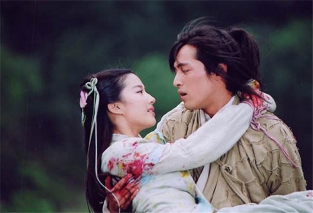 2005年唐人影视出品的《仙剑奇侠传一》