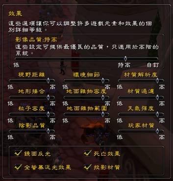 国服《巫妖王之怒》即将开启 畅游WLK推荐配置