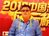 动网先锋北分总经理 左燕斌
