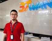 37wan移动游戏事业部总经理肖肖:重度游戏时代应该做什么