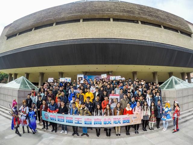 《王者荣耀》高校联赛浙江大学站:律动的旋律