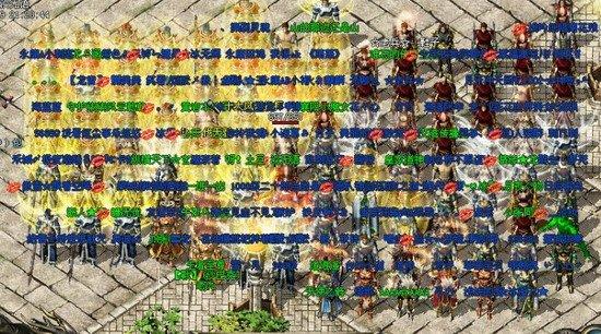 传奇藏宝阁地图