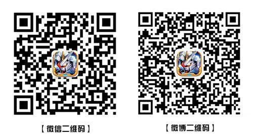 《敢达争锋对决》高达UC主题月 全装甲独角兽出击!