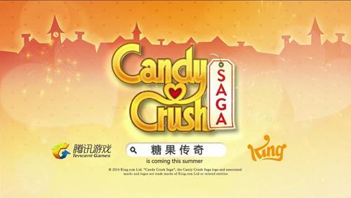 腾讯签约《Candy Crush》 全球化精品陆续亮相