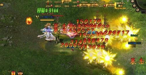魔域永恒XP技能