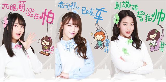 SNH48私房福利  魔域口袋版倾情奉献
