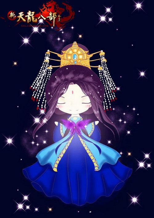 手绘古代霸气公主