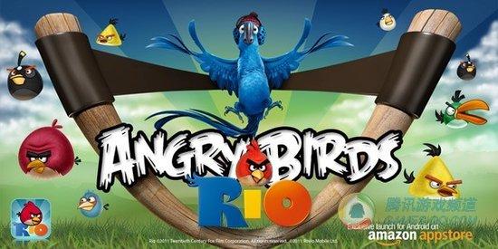 《愤怒的小鸟》携手电影推出特别版