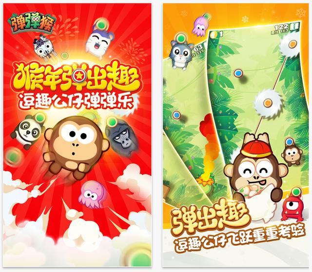 游戏中各种呆萌的小动物被挂