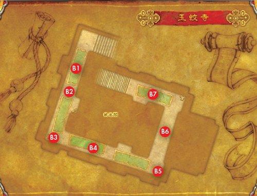 魔兽世界5.0熊猫人之谜挑战模式攻略详解