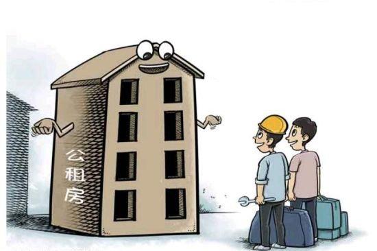 赣州公租房_在赣州想要申购公租房必看所需资料整理大全