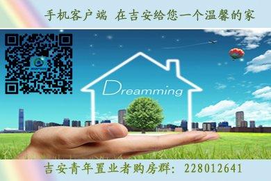 北京新房价格现止涨迹象