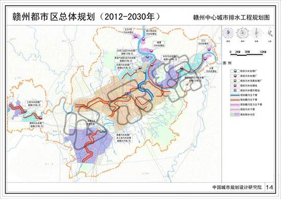 《赣州都市区总体规划(2012--2030 年)》公示稿