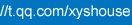 腾讯房产上饶站官方微博
