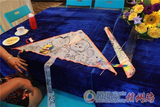 创意手绘风筝宣传图