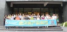 第2期:8月3日章江新区核心线