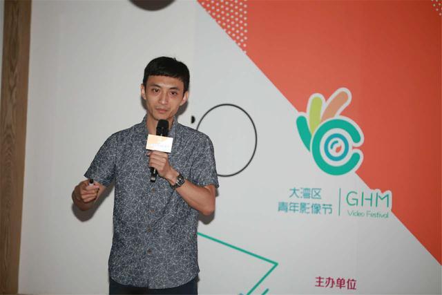 首届大湾区青年影像节开幕 发掘广东民间短视频高手