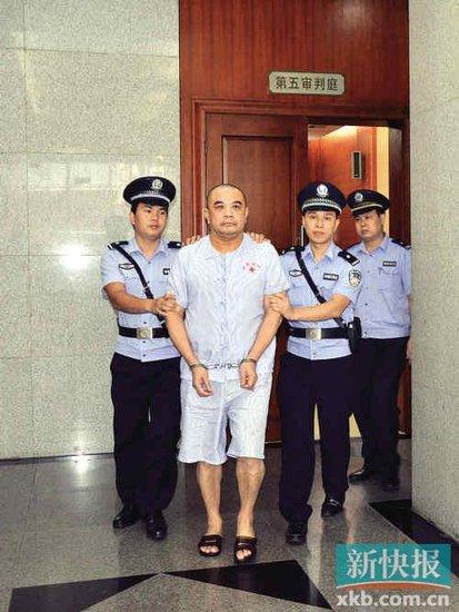 【转载】广州公安局原副局长受贿近700万一审判无期 - 大为 - 大为的博客