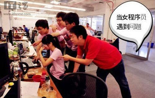 女程序员少?桌面赵云澜x沈巍图片